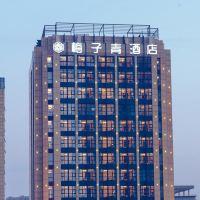 杭州梅子青酒店酒店預訂