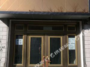 西寧1001商務賓館