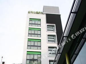 西隆森林酒店(Silom Forest)