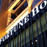 福州財富·品位酒店酒店預訂