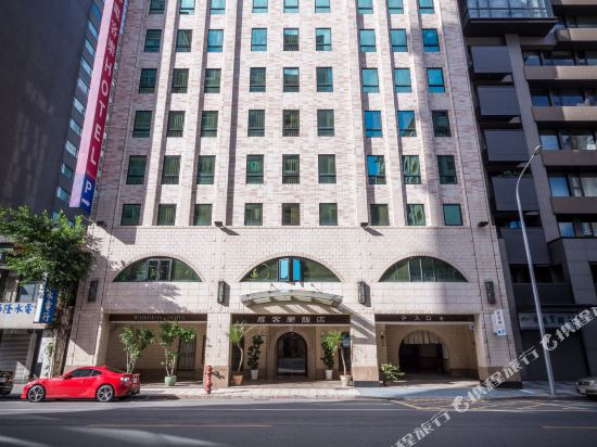 台北唯客樂飯店(Capital Waikoloa Hotel)外觀