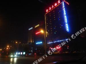 運城金馬大酒店