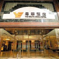 香港粵華酒店酒店預訂