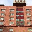 紅河鑫匯酒店