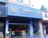 深圳漢唐城市酒店