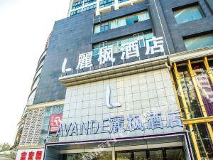 麗楓酒店(孝感北京路店)