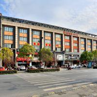 如家聯盟·華驛酒店(杭州東新店)酒店預訂