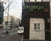 首爾Limehouse民宿