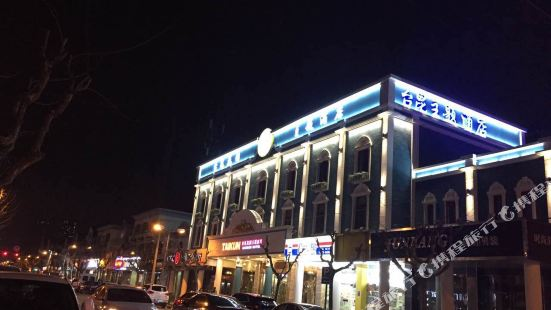 TK Hotel