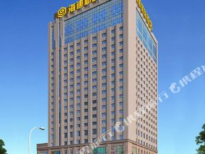 西寧青海海迪耶國際飯店