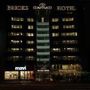 伊斯坦布爾布里克斯機場酒店(Bricks Airport Hotel Istanbul)