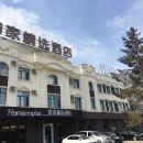 如家精選酒店(敦化火車站店)