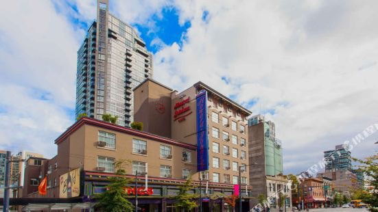 Howard Johnson Hotel by Wyndham Vancouver Downtown