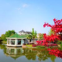 上海蟠龍生態園酒店預訂