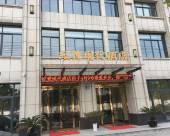 桐鄉紀梵現代酒店