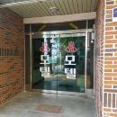 釜山Ok Jeong Jang汽車旅館(Ok Jeong Jang Motel Busan)