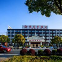 維也納酒店(杭州蕭山機場店)酒店預訂