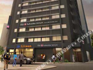 The b 福岡天神酒店(The b Fukuoka Tenjin)