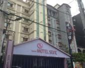 釜山塞納旅館