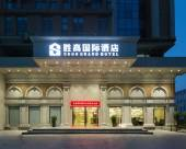 勝高國際酒店(上海虹橋機場國家會展中心店)