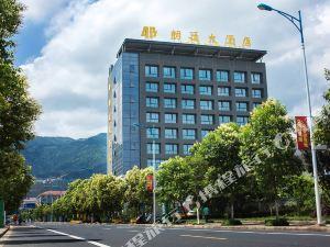 麗水朗廷大酒店