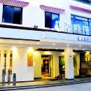 九寨溝納斯璞緹禪文化精品酒店