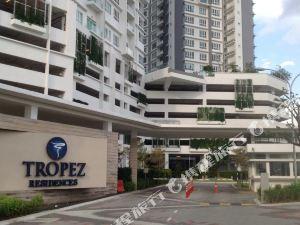 新山聖特羅佩公寓(Tropez Residences @ the Platform Johor Bahru)