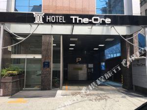 奧利酒店(Hotel The-Ore)