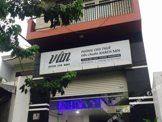 凡酒店及出租客房(Van Hotel & Rooms for Rent)