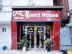 梨花DH賓館(Ewha DH Guesthouse)