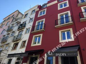 里斯本達爾瑪老城套房公寓(Dalma Old Town Suites)