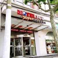 莫泰168(上海龍吳路店)酒店預訂