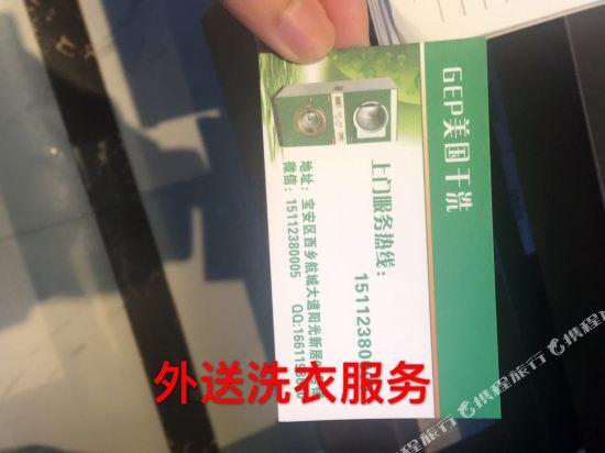 希岸酒店(深圳機場航站樓店)(Xana Hotelle (Shenzhen Airport Terminal))其他