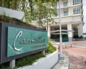 馬來西亞亨廷套房公寓