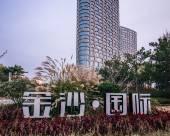 威海金沙國際公寓(3號店)