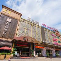 喆啡酒店(廣州石井城市廣場店)酒店預訂