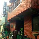 新紅陽酒店(Hotel New Koyo)