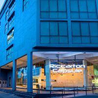 吉隆坡裏卡頓膠囊酒店酒店預訂