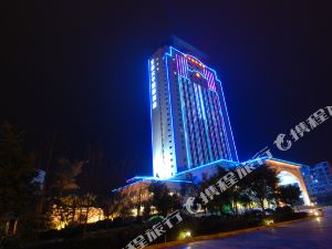 內江艾林大千國際酒店