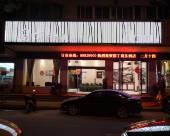 台州園丁商務酒店