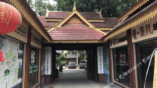 Manduo Garden Inn