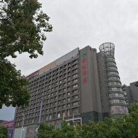 佛山前途商務酒店酒店預訂