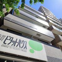東京淺草金馬旅館酒店預訂
