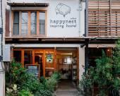 快樂之巢旅館