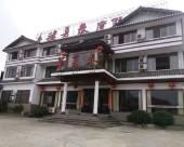 江安華夏春商務酒店