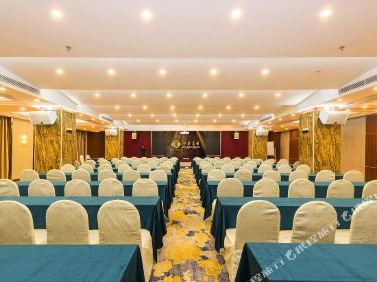 珠海華僑賓館(Hua Qiao Hotel)多功能廳
