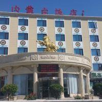北京朝陽內蒙古飯店酒店預訂