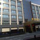 高青雙創園酒店