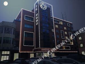 綿陽長虹·君怡酒店