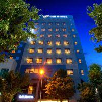 釜山GNB 酒店酒店預訂